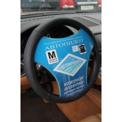 Оплетки на руль в Волгограде