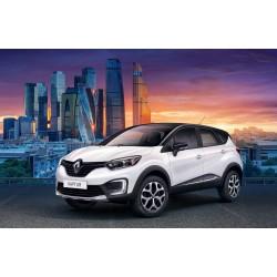Авточехлы Автопилот для Renault Kaptur в Волгограде
