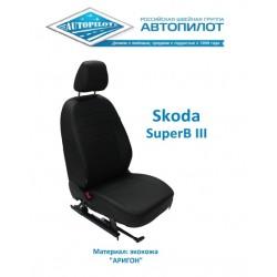 Авточехлы Автопилот для Skoda Superb 3 (2016+) в Волгограде
